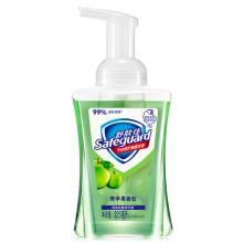 舒肤佳Safeguard泡沫抗菌洗手液青苹果香型225ml 宝洁出品