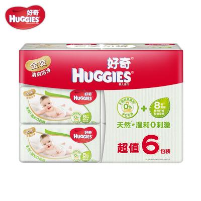 好奇Huggies金装婴儿湿巾80抽*6包 天然温和柔润亲肤湿纸巾