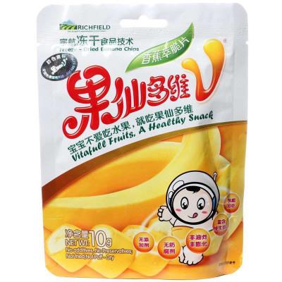 果仙多維V-香蕉片10g
