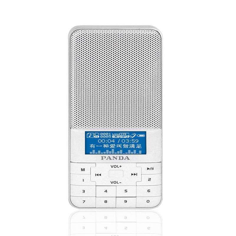 熊猫数码音响播放器DS-178 白 插卡音箱 录音闹钟钟控收音机点唱机