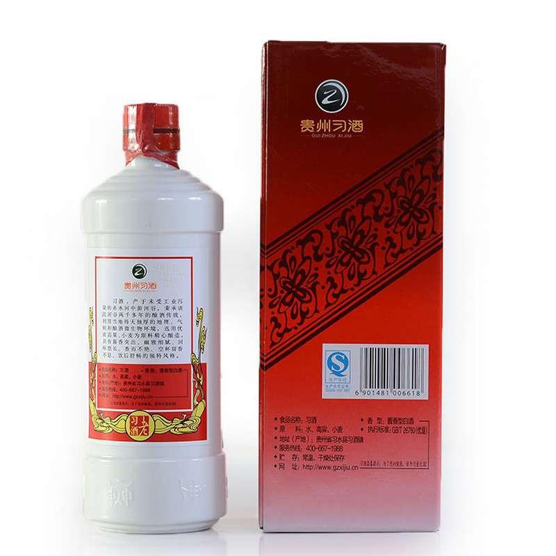 习酒 老习酒 白酒53度 500ml 酱香型白酒 (新老包装随机发货)