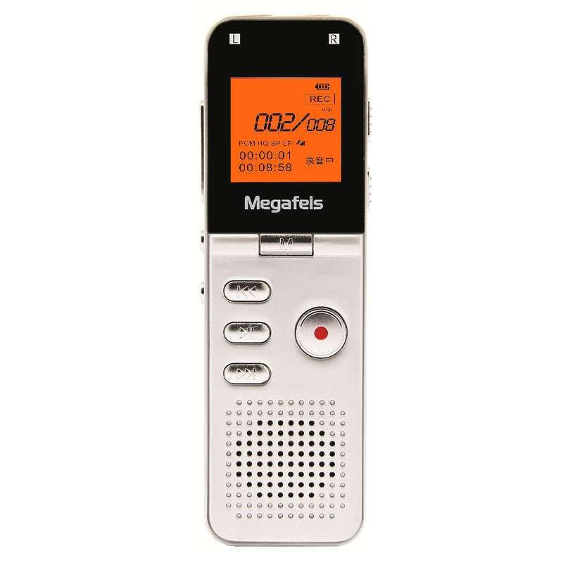 麦格菲斯(Megafeis)录音笔 F20 超远距离录音 银色 8G