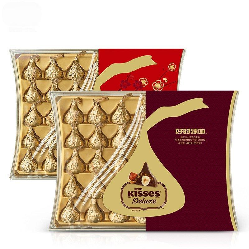 好时 (Kisses Deluxe K35)臻吻榛仁夹心牛奶巧克力35粒装