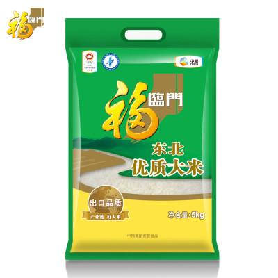 福临门 东北优质大米 5kg/袋
