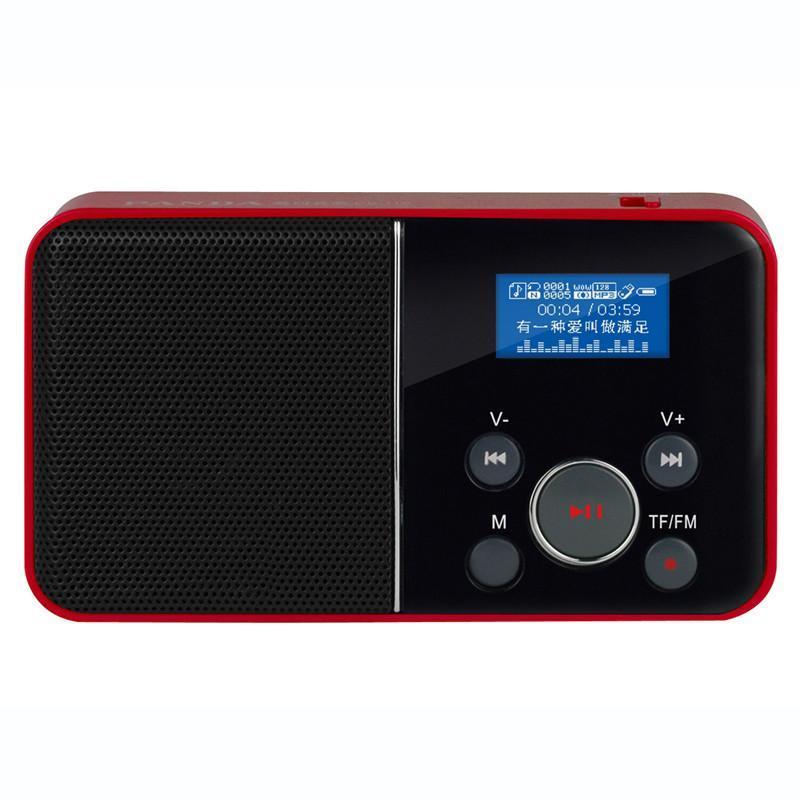 熊猫数码音响播放器DS-116 红 插卡音箱 一键录音立体声收音机