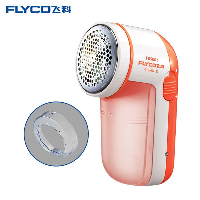 飞科(FLYCO)毛球修剪器 FR5001 8小时充电 不锈钢刀网 内置充电插头 去毛器