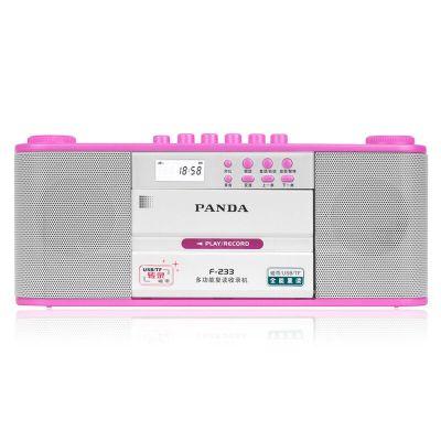 熊猫F-233 录音机插卡磁带播放 复读机