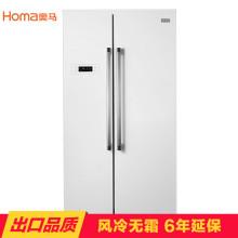 奥马(homa)BCD-508WK 508升 对开门冰箱 防倾倒 家用 风冷无霜 电脑控温 节能 双开门式 白色