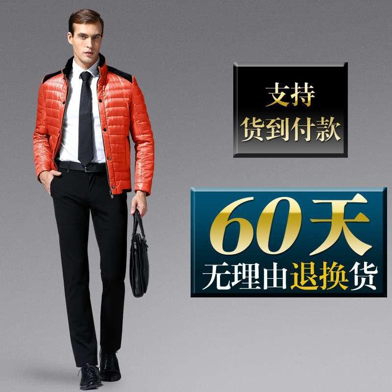 亚狮龙2013冬装新品高档时尚超保暖羽绒服wt40007