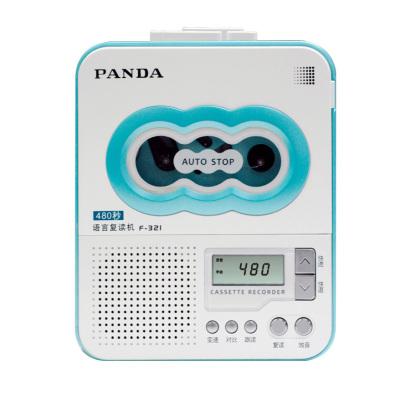 熊猫(PANDA) F-321蓝色 复读机正品磁带播放器学生英语学习机随身听录音播放机