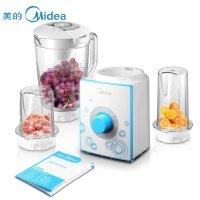 美的(Midea)BL25C36 独特3D双刃多功能搅拌机料理机果汁机榨汁机 蓝色