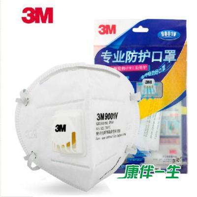 3M 劲滤 9001V PM2.5颗粒物防护口罩 3枚装耳带式