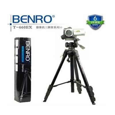百诺 T660EX 摄像机/DV三脚架 T660EX 角架 支架 带便携包 三脚架云台套装