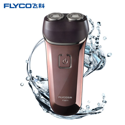 飞科(FLYCO)水洗剃须刀FS871