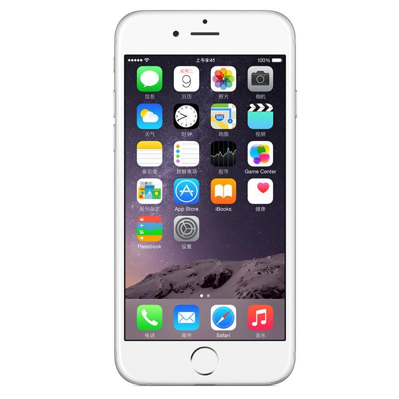 Apple iPhone 6 Plus (64G)(银)(移动版)A1593