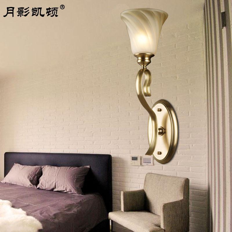 月影凯顿 全铜壁灯 田园壁灯 简约美式壁灯 卧室 床头灯 床头壁灯