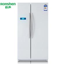 容声冰箱BCD-560WD11HY 560升 风冷无霜 电脑控温 独立温控双循环 对开门冰箱(幻影白)