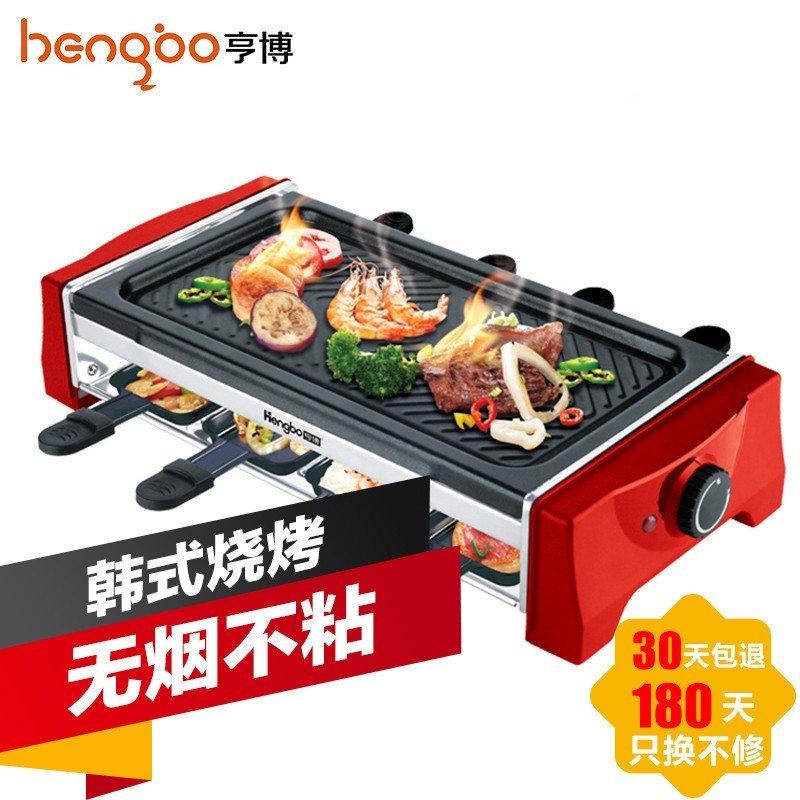 Hengbo亨博 SC-518A家用电烤炉 烧烤炉 无烟煎烤机