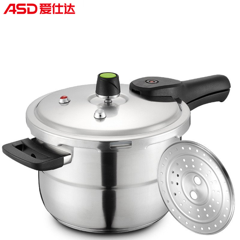 爱仕达高压锅ASD 20CM不锈钢磁能复底压力锅D1820