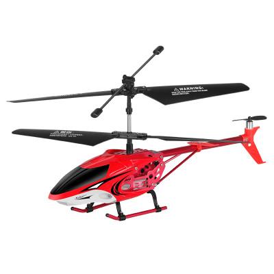 儿童玩具遥控飞机 合金耐摔遥控直升机 儿童航模玩具直升飞机 无线