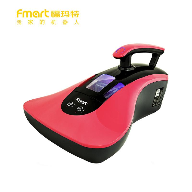 福玛特(FMART)400UV-C吸尘器 家用专业杀菌除螨机除螨仪吸尘器(桃红)