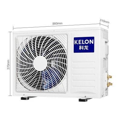 科龙(kelon) 3匹 变频 圆柱空调柜机 除甲醛kfr-72lw