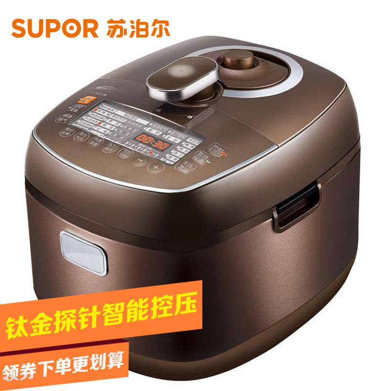 苏泊尔(SUPOR)电压力锅