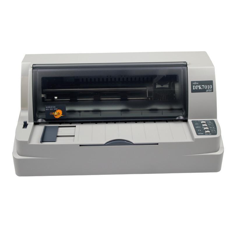 富士通(FUJITSU)DPK7010票据户口本结婚证养老保险证厚证专用针式打印机