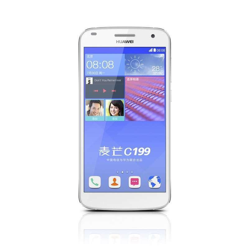 华为手机c199(灰色)电信版