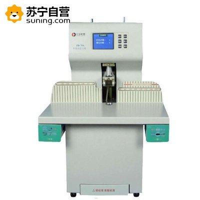 汇金ZD-70A档案装订机 激光定位装订机 会计财务电动装订机 一键装订