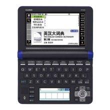 Casio/卡西欧 E-F200BU 电子词典 英汉辞典 大学 留学 伦敦蓝