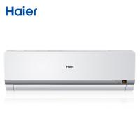 海尔(Haier) 小1匹 静音 除湿 空调挂机 KFR-23GW/12NWA13