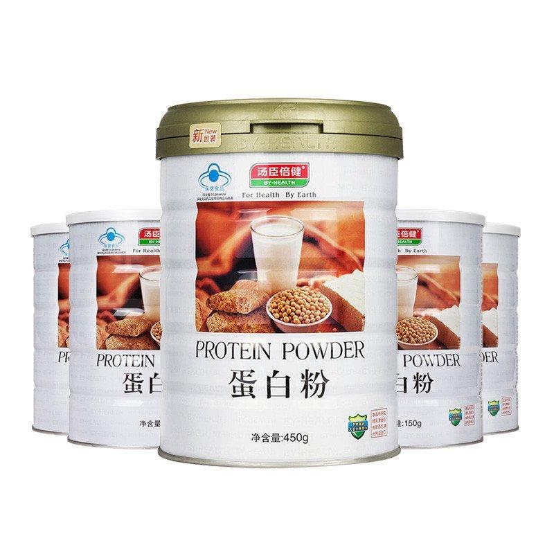 汤臣倍健蛋白粉450g/罐 赠蛋白质粉150g*2罐+维生素B族50粒增强免疫力