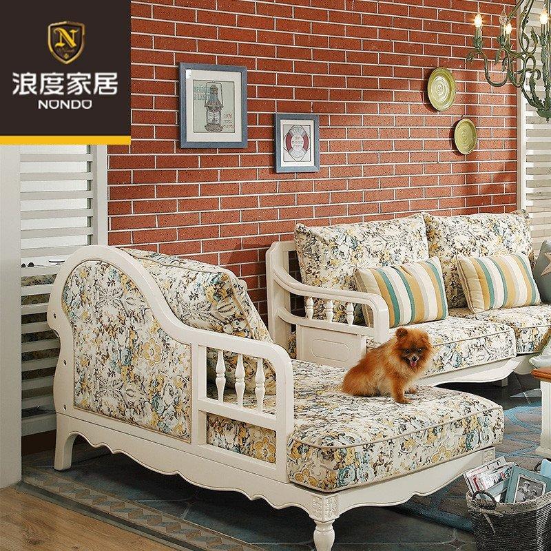 浪度 实木沙发 地中海沙发 美式乡村沙发 客厅欧式布艺沙发