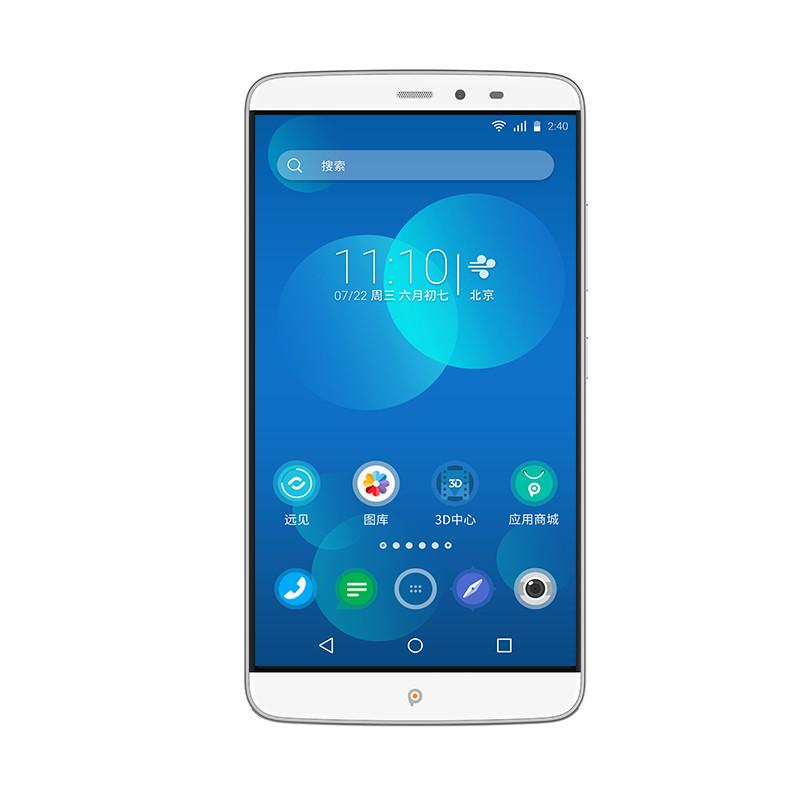 PPTV KING7 32G银色 移动联通双4G 双卡双待 手机 448元 需要49定金
