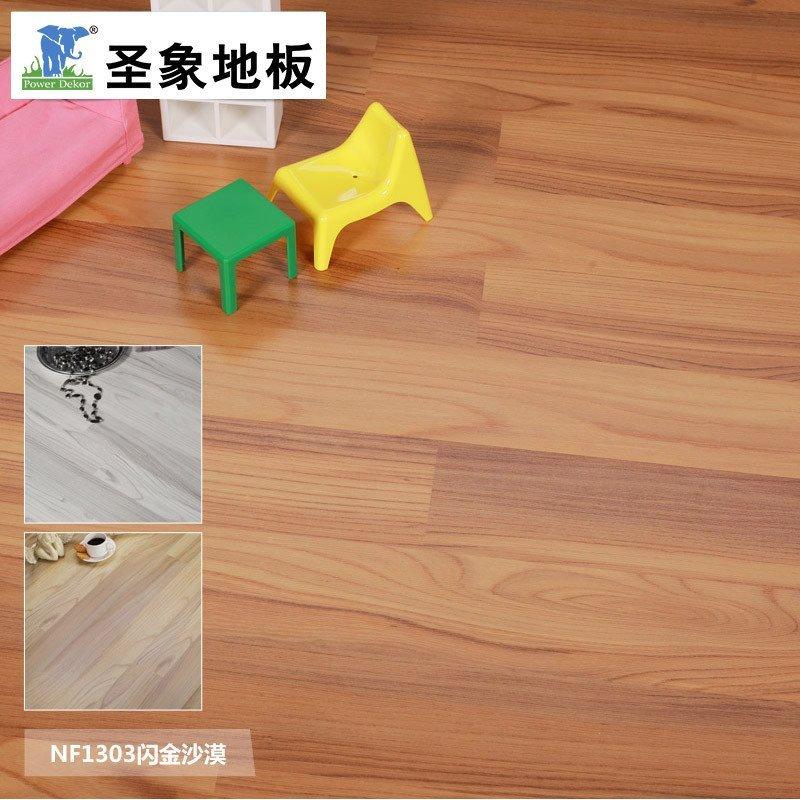 圣象f4星环保强化复合木地板魔幻系列三色 双拼无缝正品 nf1303 预计1
