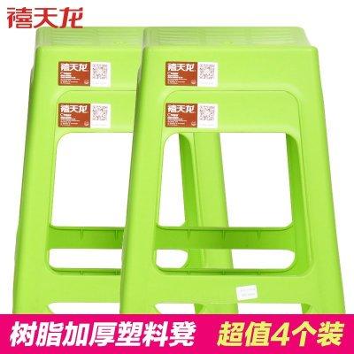 禧天龙树脂塑料凳餐桌凳子加厚高凳 蒂梵绿