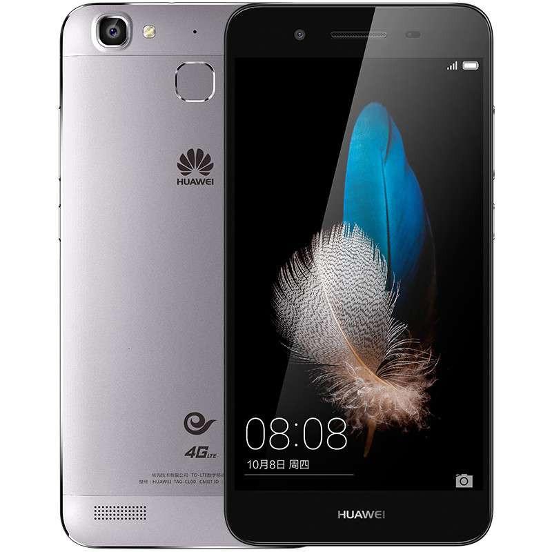 华为畅享5S 钛灰色 移动4G手机