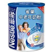 雀巢(Nestle)成人奶粉和伊利全脂甜奶粉400g哪