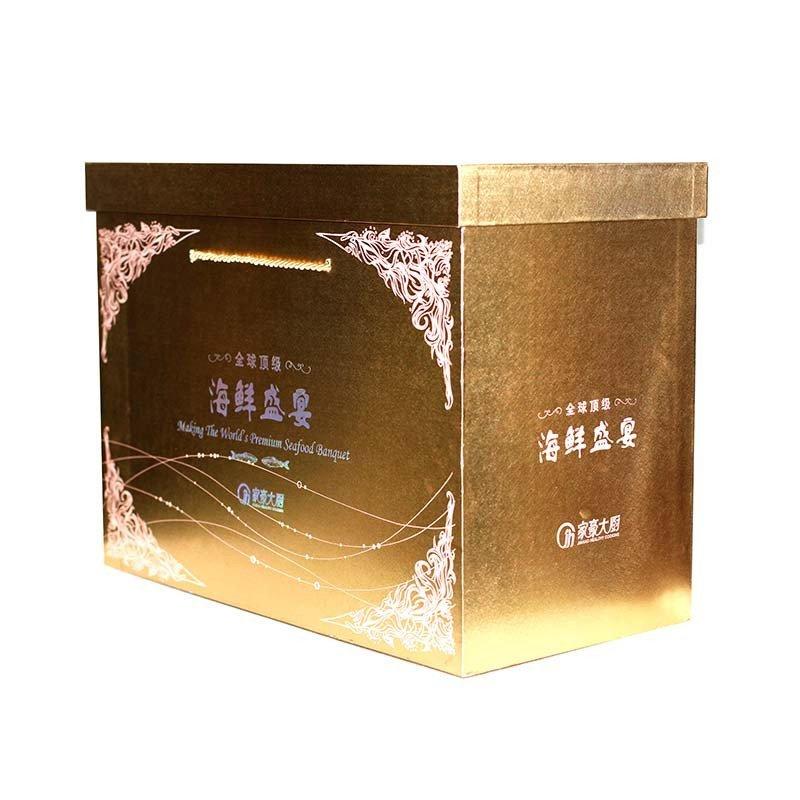 滨岛国际海鲜礼盒1188型图片