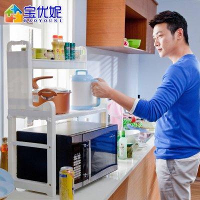 【苏宁超市】宝优妮三层多用微波炉置物架DQ-1305 象牙色