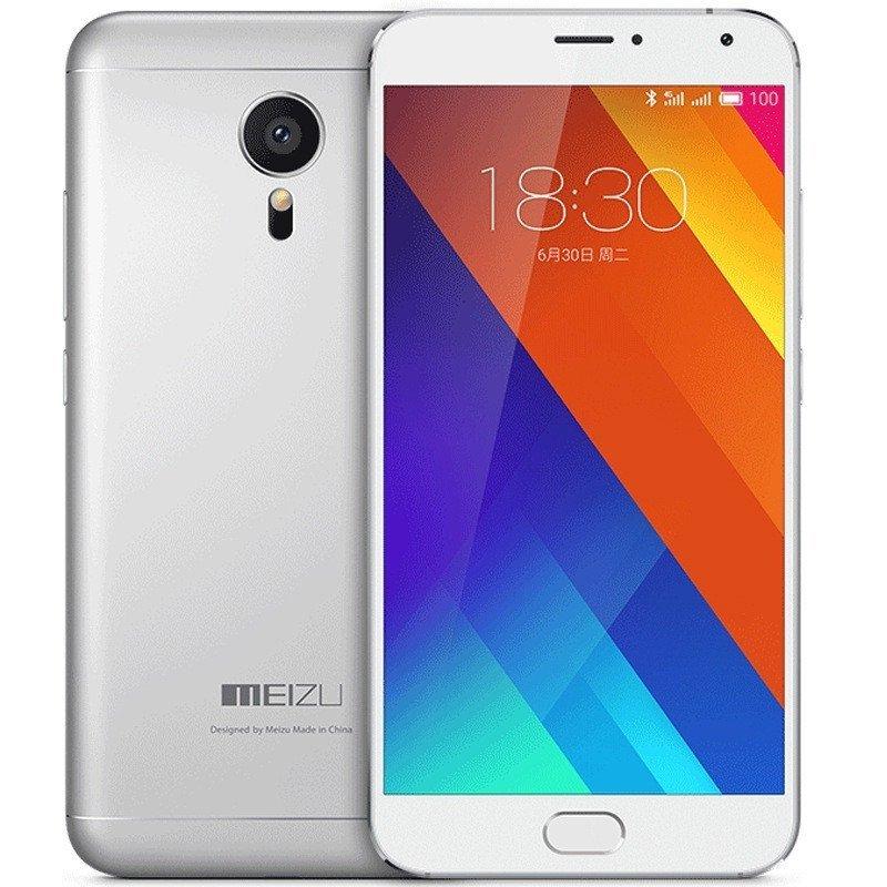 魅族 MX5 M575U 银白色16GB 联通版
