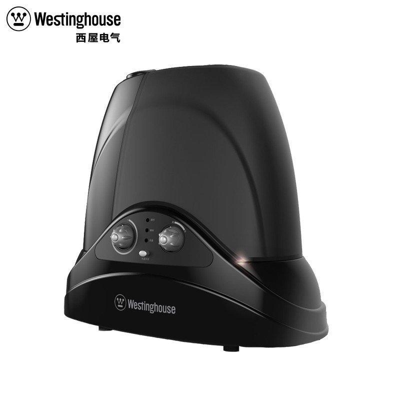 美国西屋(westinghouse)SRK-W660 超声波热雾加湿器 6L 香薰 静音 办公家用 大容量