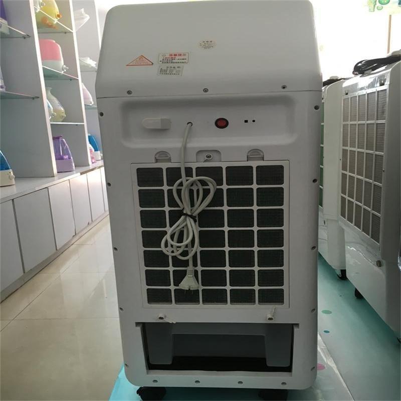 浩奇冷暖空调扇hq-kt608
