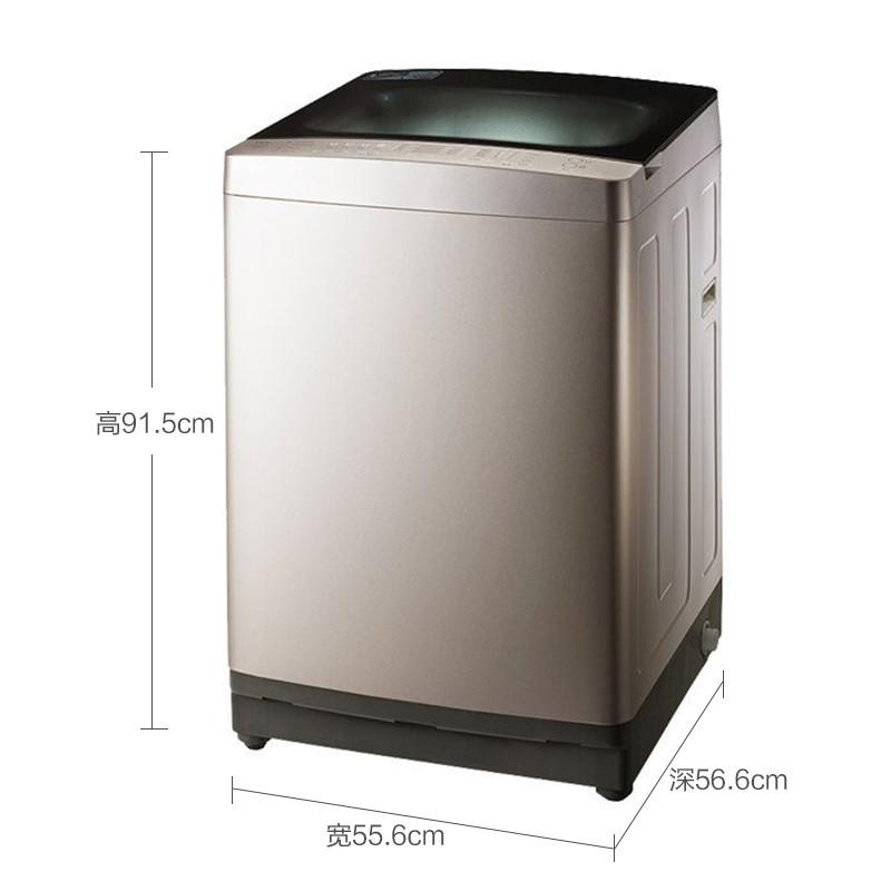5公斤免污式全自动洗衣机