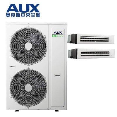 奥克斯(AUX)DLR-80W/DCZ2 大3匹一拖二 大3匹(适用40-70㎡) 6年包修 家用中央空调 WIFI智控