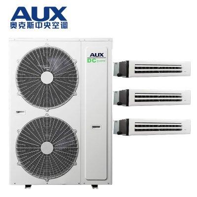 奥克斯(AUX) DLR-120W/DCZ2 一拖三 5匹(适用90-120㎡) 6年包修 家用中央空调 WIFI智控