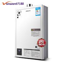 万和(Vanward)12升燃气热水器JSQ24-120Y12支持恒温 天然气