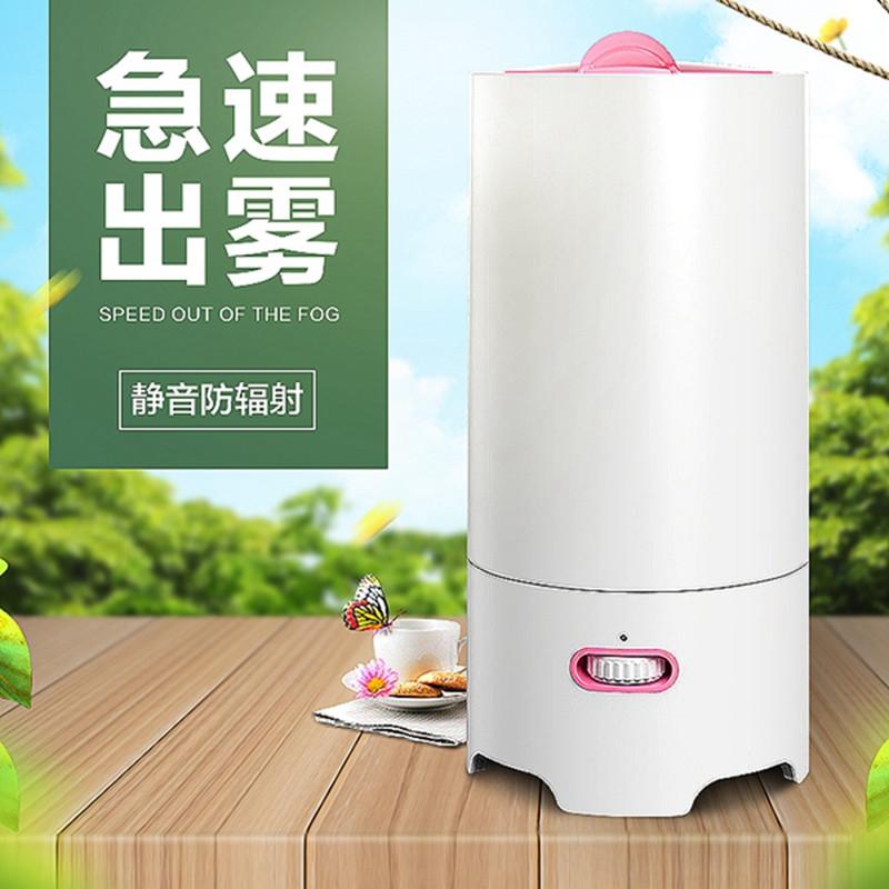 欧井(OUjing)加湿器OJS-301P