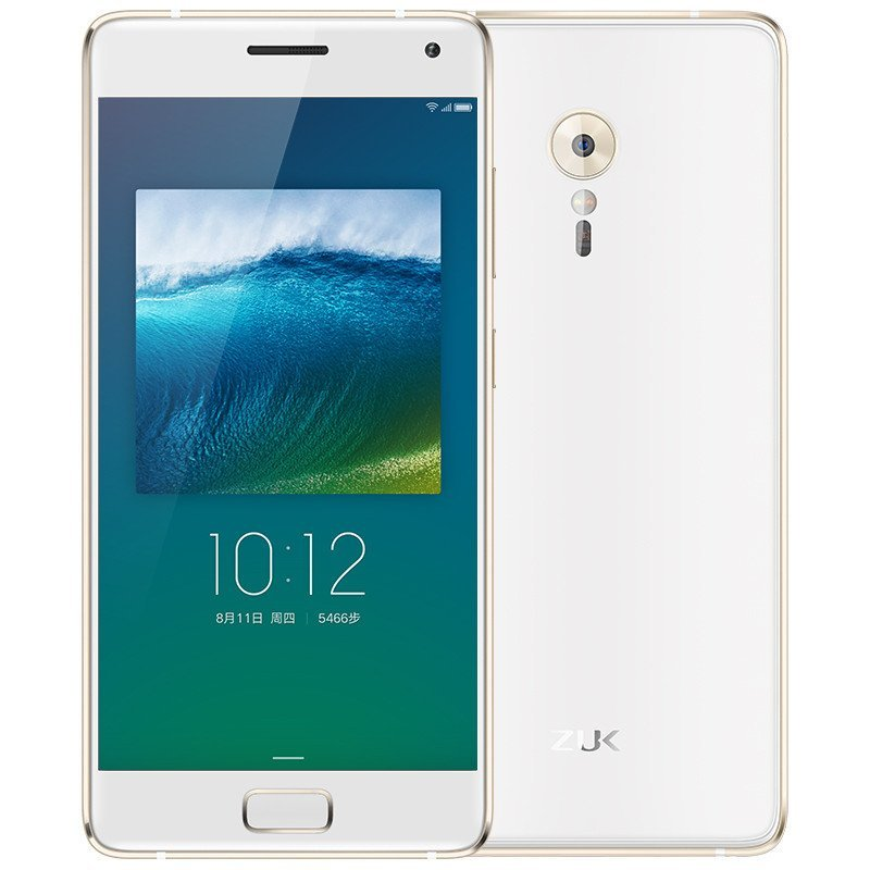 联想ZUK Z2 Pro手机(Z2121)尊享版 6G+128G 全网通 陶瓷白